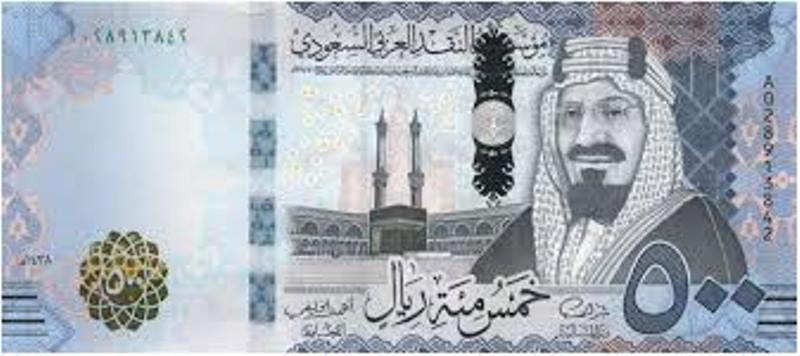 الريال السعودي والجنيه المصري يسجلان ارتفاعا كبيرا مقابل الجنيه السوداني