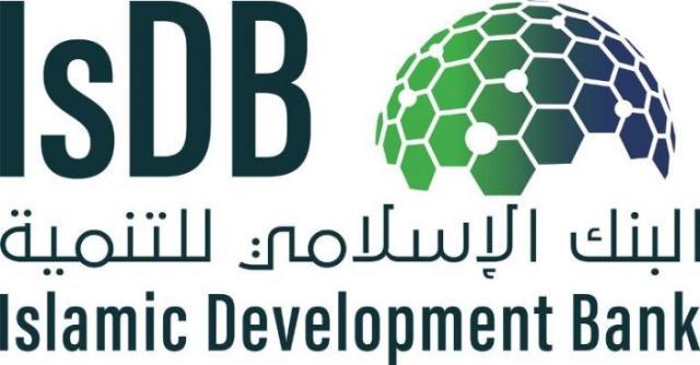 """(50) مليون دولار من البنك الاسلامي للتنمية بجدة لوزارة الصحة للحد من """"كورونا"""""""