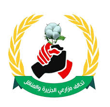 Photo of الناطق باسم تحالف الجزيرة والمناقل برقاوي: لجنة تسيير الاتحاد تم تكوينها من عناصر الوطني!!