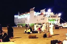 """سعوديون يعتزمون """"تكريم سوداني"""" دافع عن المملكة بعد قرار إعادة الباخرة"""" مسرة """" إلى السودان"""
