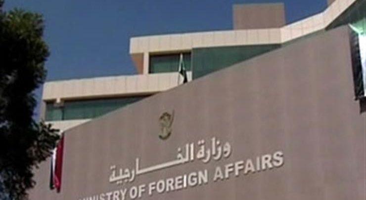 السودان يدين الهجوم الإرهابي على موقع للجيش التشادي