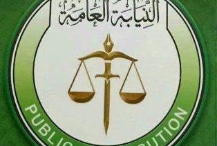 بالصور : توجيه التهمة رسمياً لـ(16) عسكرياً و(8) مدنيين في انقلاب 30 يونيو