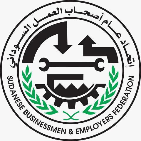 أصحاب العمل.. لا تنازل عن القصاص لشهداء فض اعتصام القيادة
