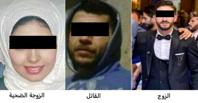 الجريمة التى هزت مصر .. القاتل بالجنازة ودليل على الاغتصاب