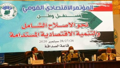 صورة في ختام المؤتمر الاقتصادي.. السودانيون يخرجون الهواء الساخن