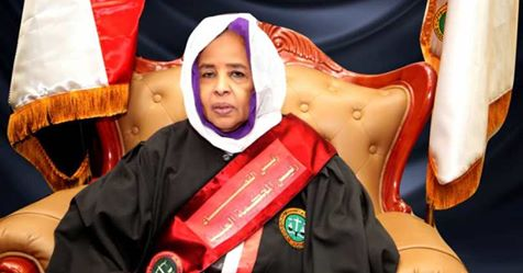 رئيسة القضاء